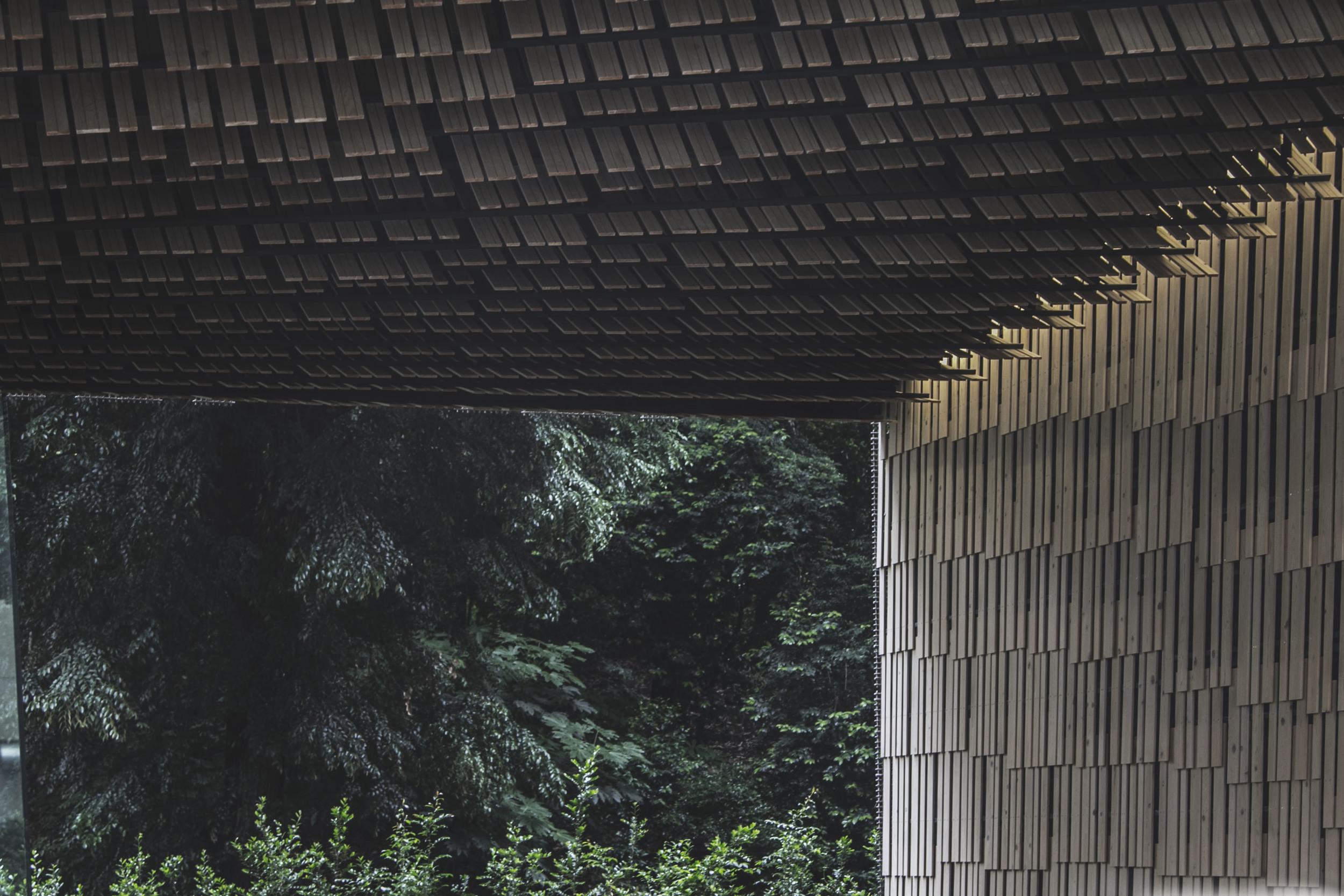 University of Tokyo building - Kengo Kuma