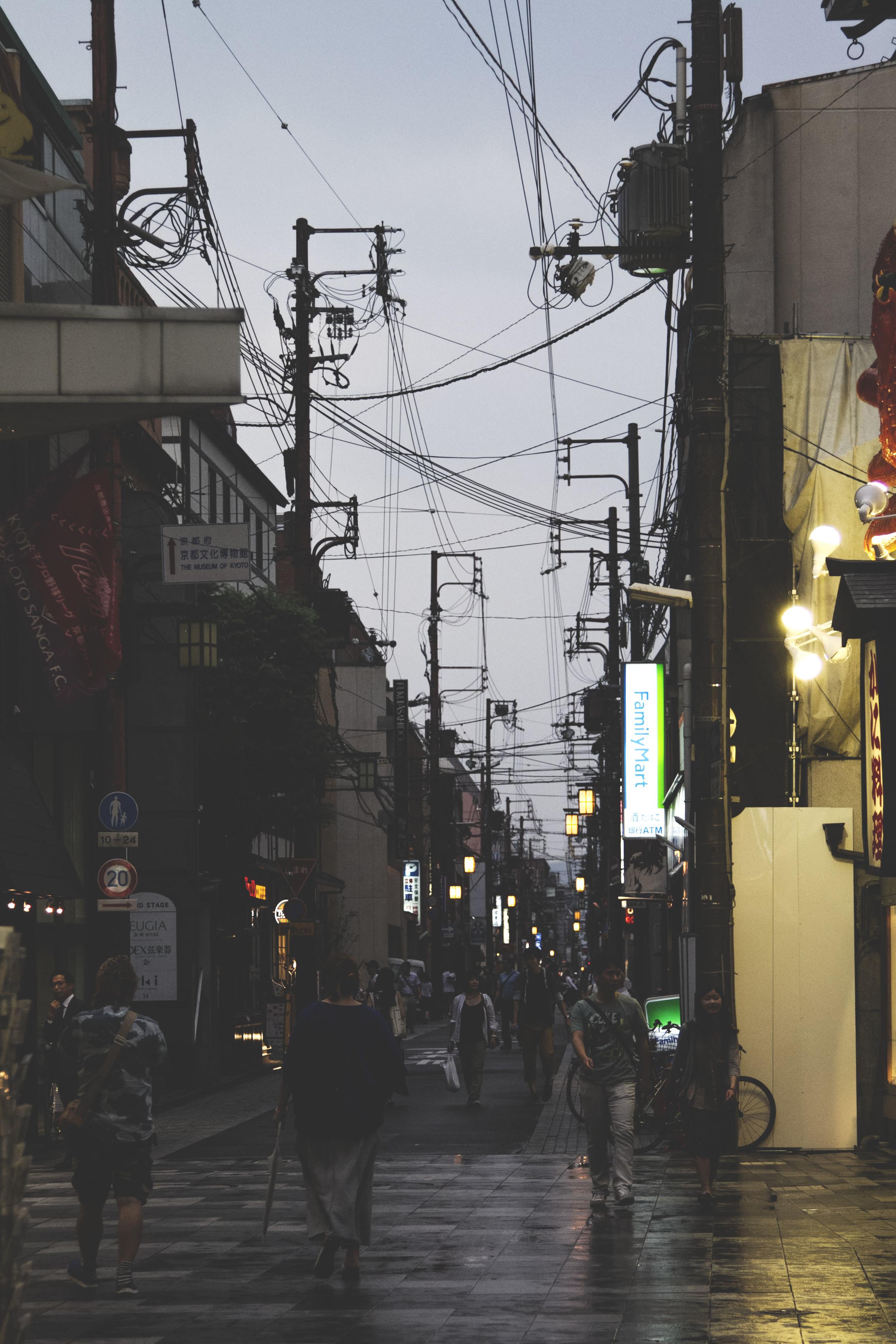Ponto-chō