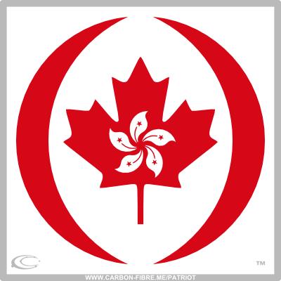 cfmstore_flag_hybrid_canadian_hong_kong_header.png