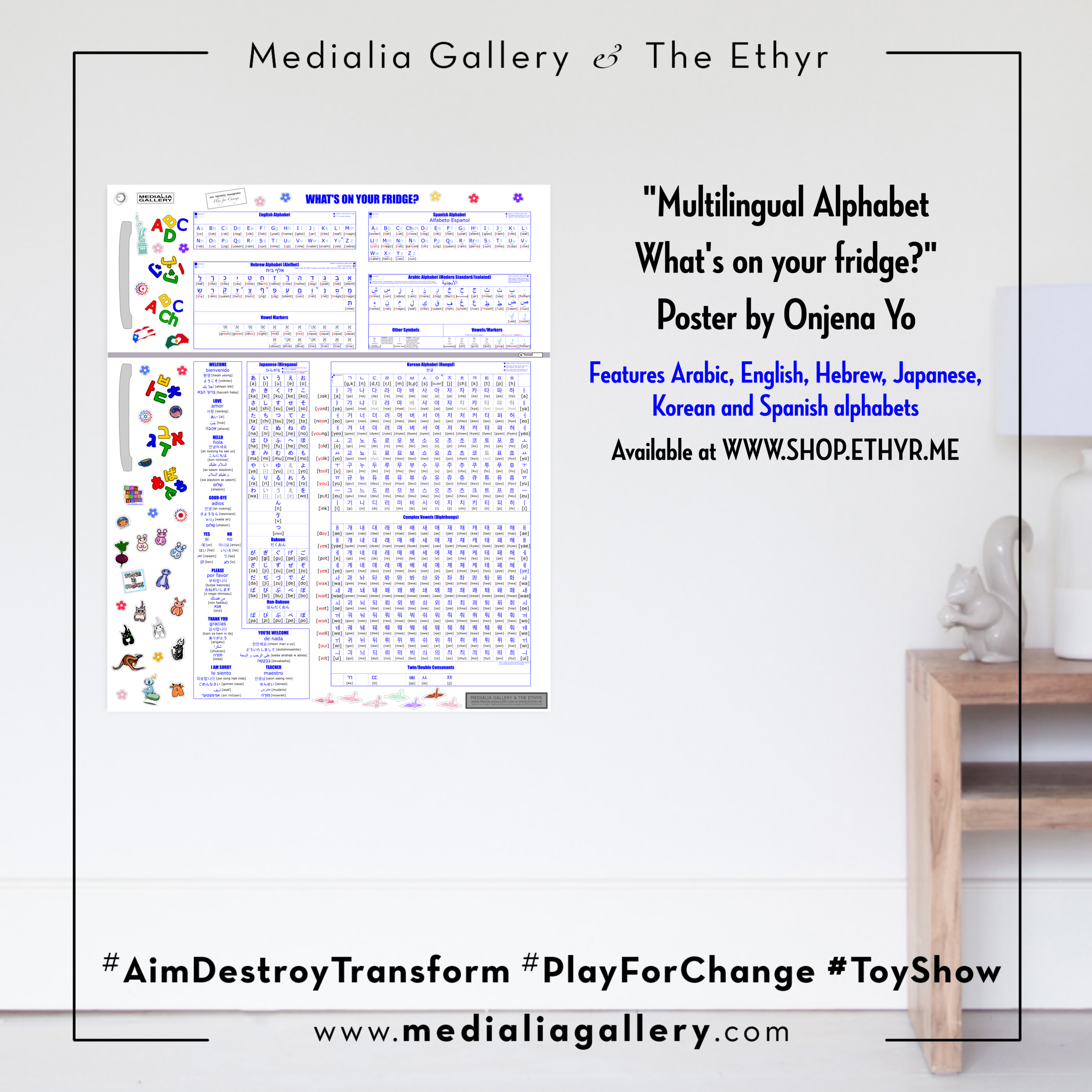 MedialiaGallery_The_Ethyr_AimDestroyTransform_Toy_Show_announcement_Multilingual_Alphabet_Fridge_Poster_Onjena_Yo_November_2017.jpg.png