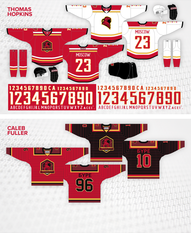 moscow-jersey-2l.png