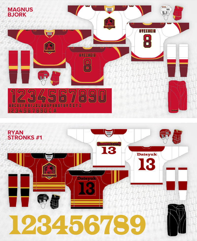 moscow-jersey-2m.png