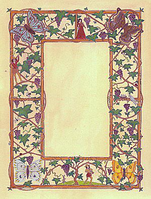 Garden of Earthly Delights Custom Ketubah detail 3