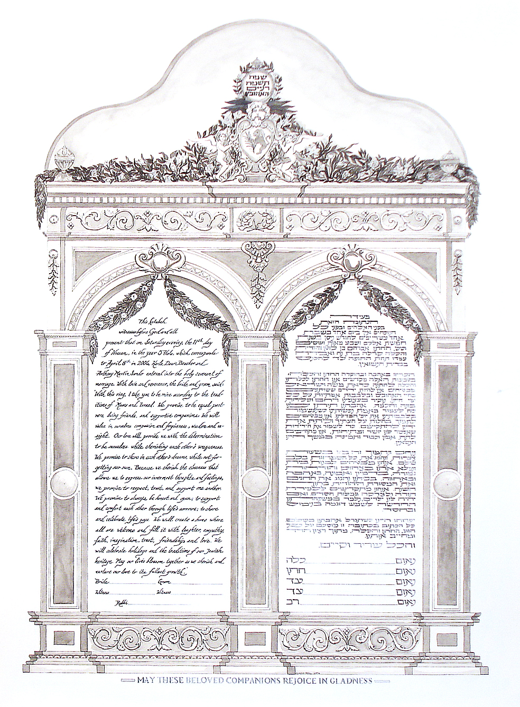 Gothic Livorno Custom Ketubah