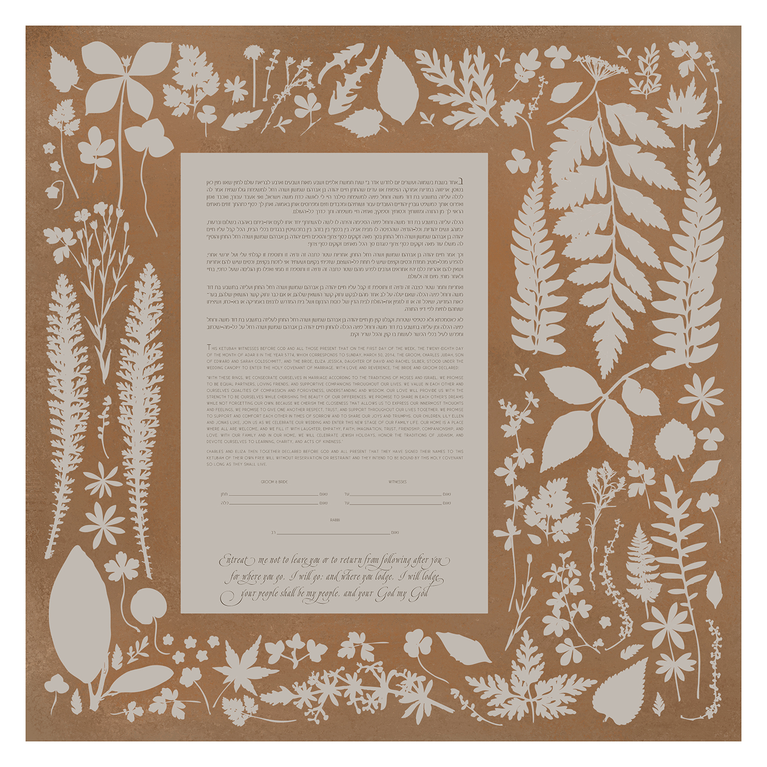 A Walk in the Woods (copper) Ketubah