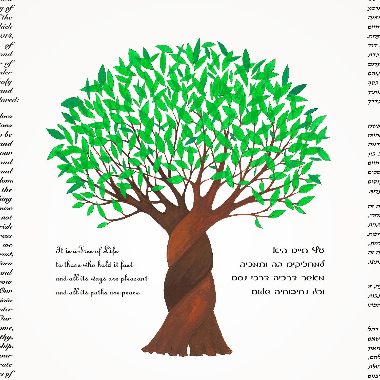 Braided Tree of Life Ketubah detail