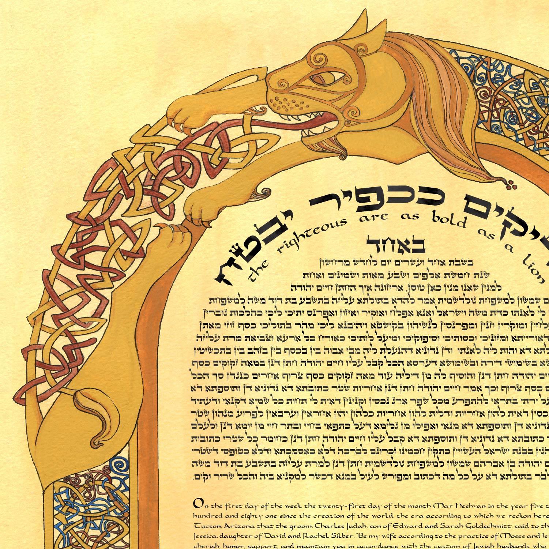 Celtic Lion of Judah Ketubah detail 1