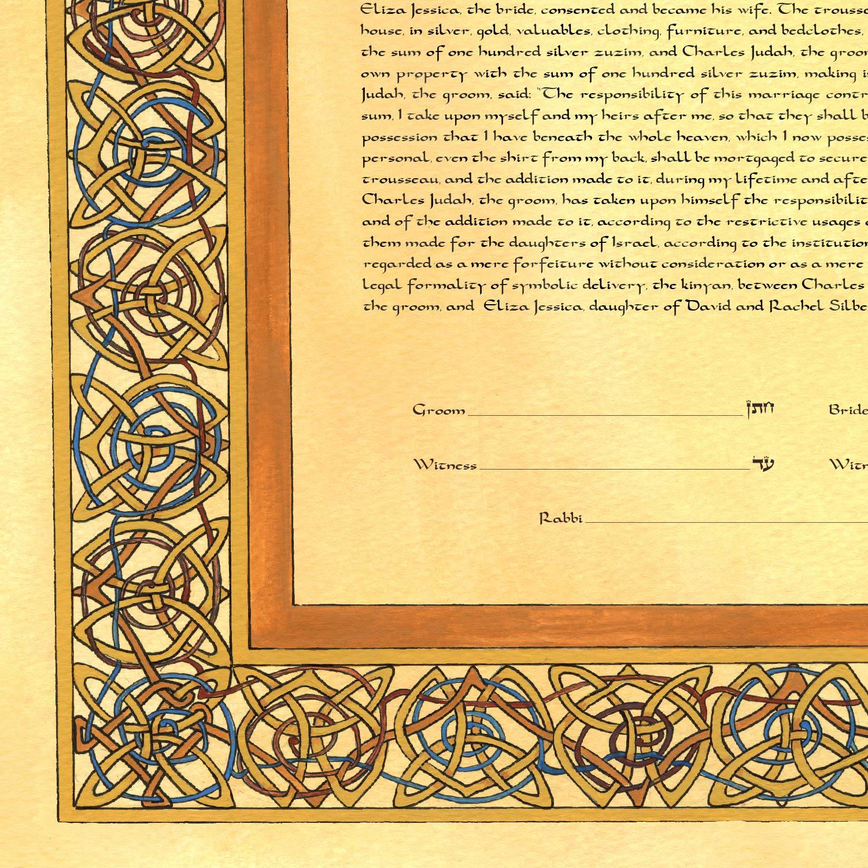 Celtic Lion of Judah Ketubah detail 4