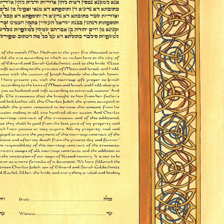 Celtic Lion of Judah Ketubah detail 2