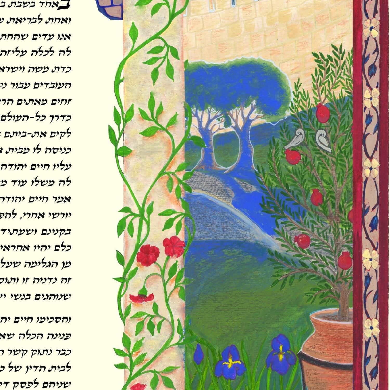 Jerusalem 2 Ketubah detail 1.jpg