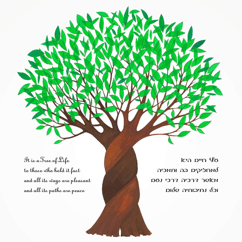 Braided Tree of Life Ketubah 1 detail 1.jpg