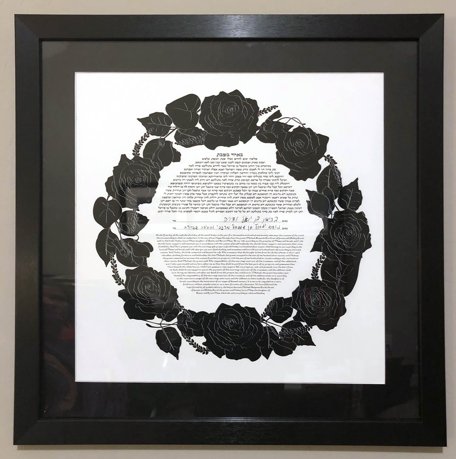 Bed of Roses Ketubah signed and framed