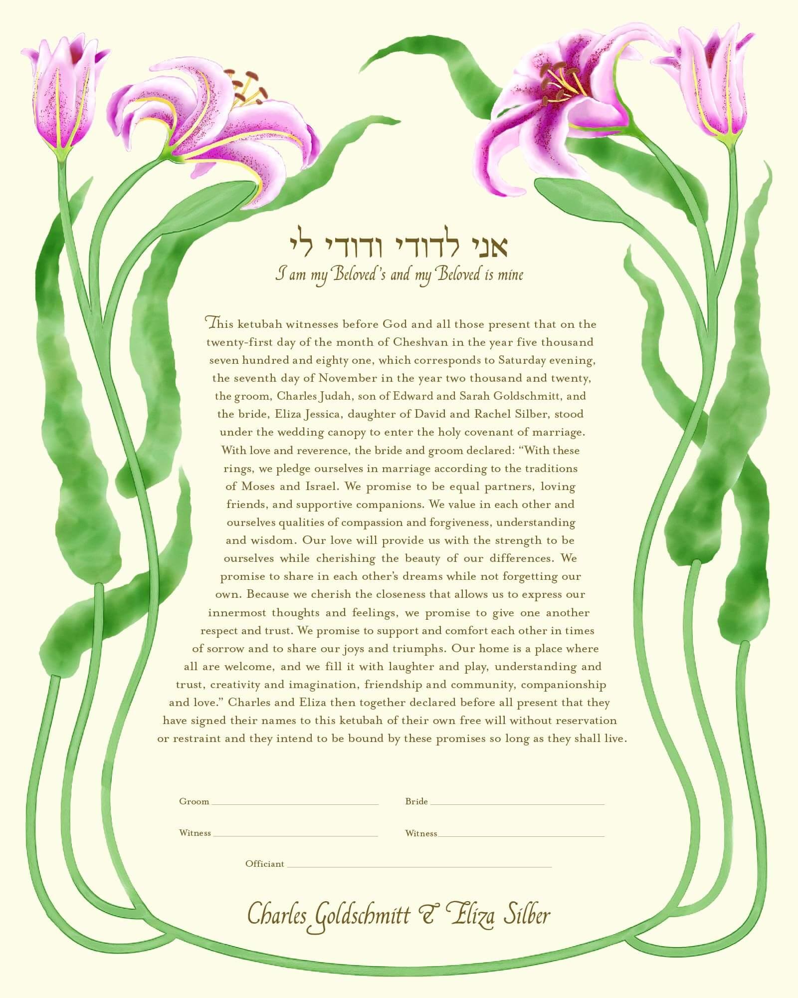 Stargazer Lilies ketubah English.jpg