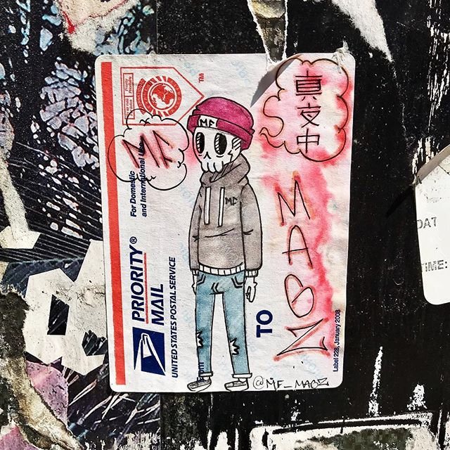 Digging the skully art of @mf_magz . . #mf_magz #skull #sticker #art #stickerart #streetart #chicago #streetarteverywhere #streetartphotography #streetartistry #streetartchicago #chicagostreetart #southloop #ambassadorofgoodcheer #aogc