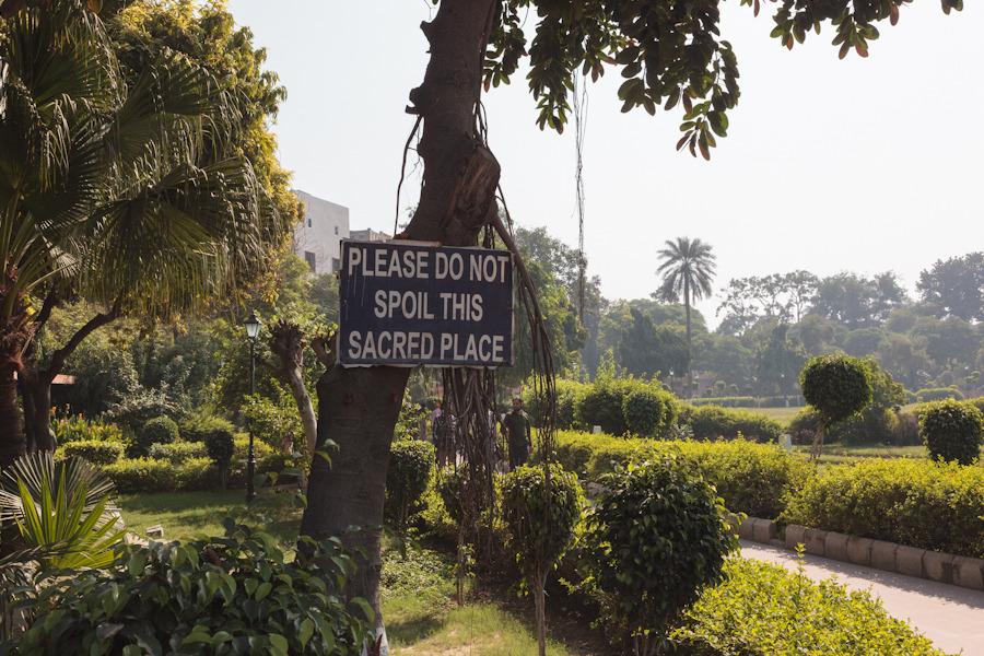 20111019_amritsar_0055.jpg