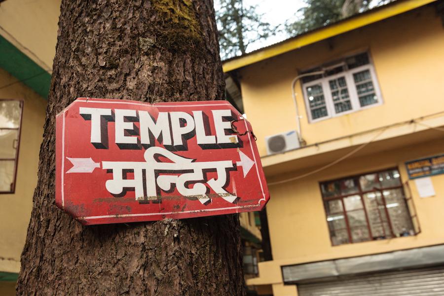 20111021_dharamsala_0781.jpg