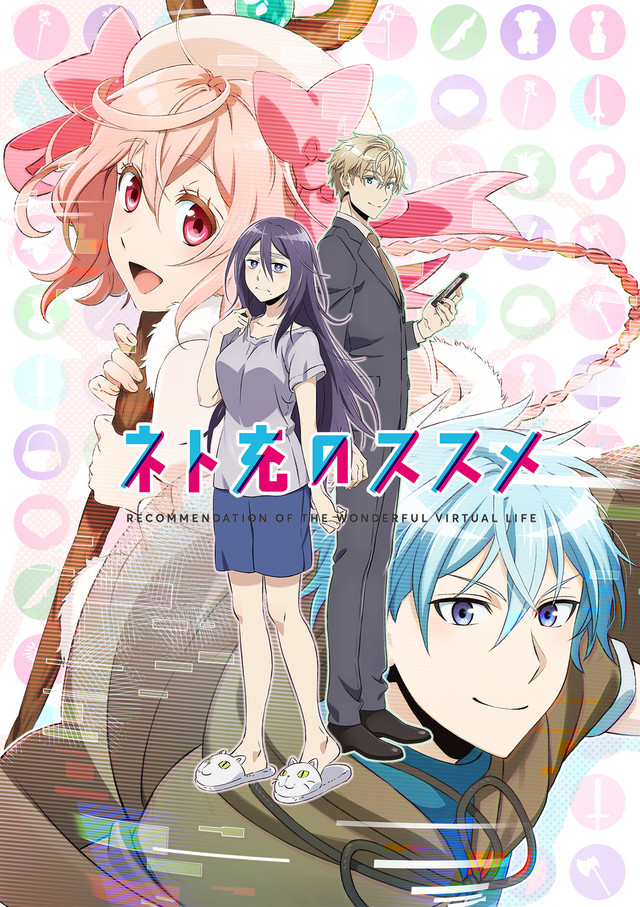 recovery-MMO-junkie.jpg
