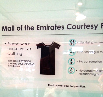 Rules in the mall
