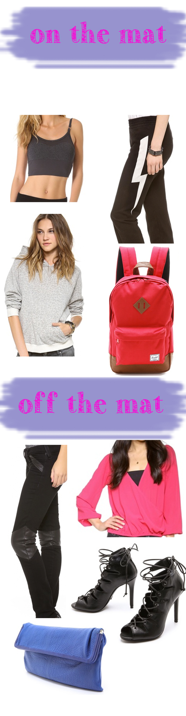 Pin it! On the mat, off the mat - sale edition!