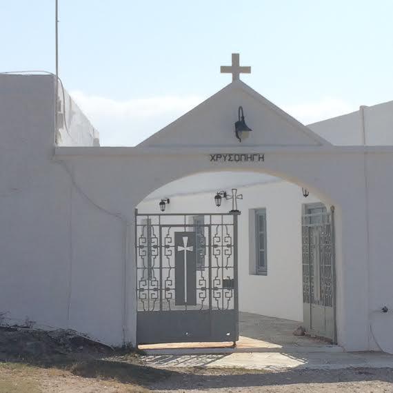 Greek church on the island