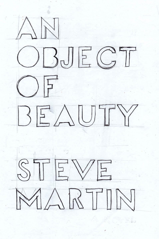 object_beauty_1.jpg