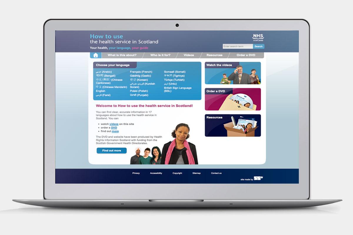 NHS_web_main_05.jpg