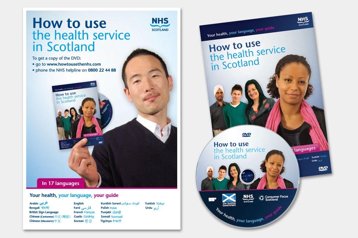 NHS_web_main_08.jpg