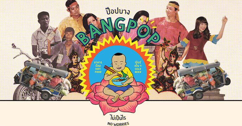 bangpop.jpg