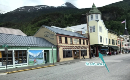 The Town of Skagway - The town of Skagway was quaint. I never think of questions until it's way too late to ask. But we did find out from a jewelry story lady that they close the store and move somewhere else for six months. So I wonder if at the end of October, when the Alaskan cruises are no longer coming through, is this place a ghost town? Looks like it would be.