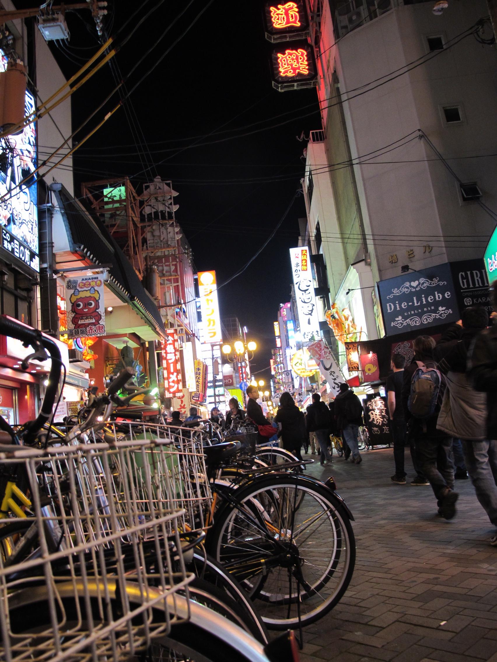 Osaka March 2011