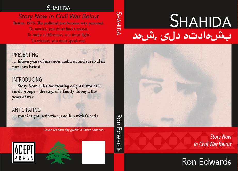 ShahidaCoverWrapFinal-01.jpg