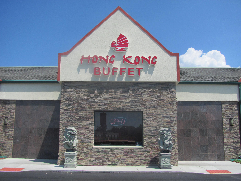 Hong Kong Buffet in Peoria, IL