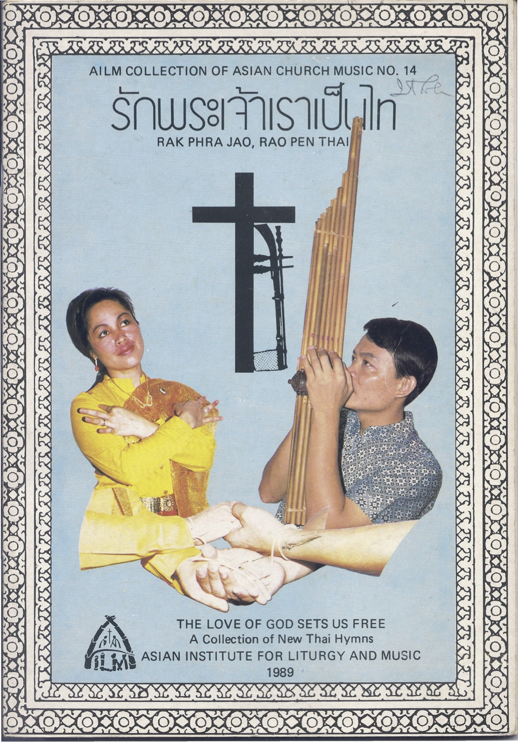 1989_Thai.jpg