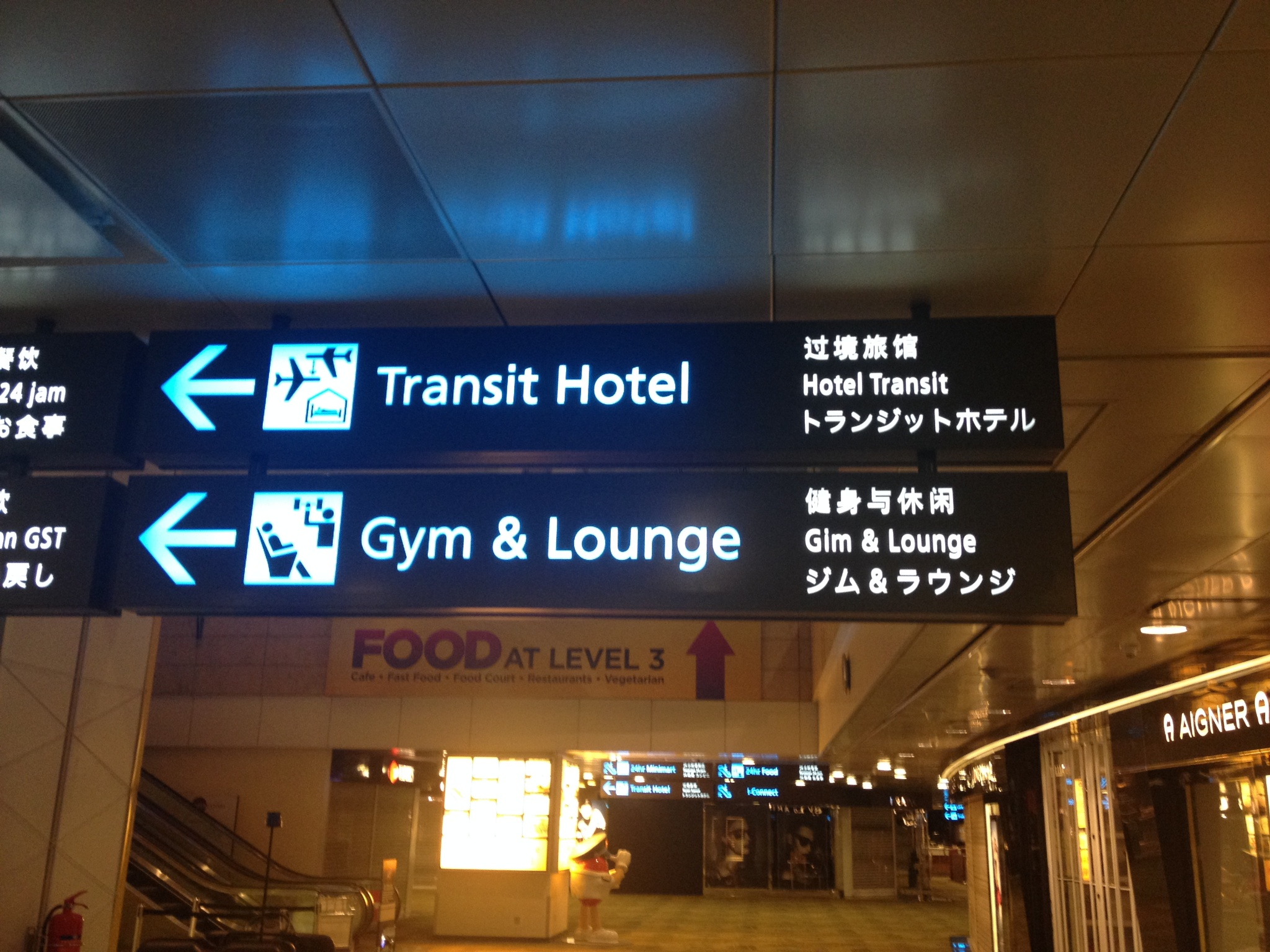 """English signs in countries that speak other languages - always fun. I love how the git """"gym"""" right on the large part of the sign, but wrong on the small part."""