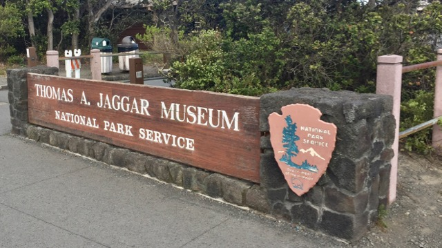 jaggar museum