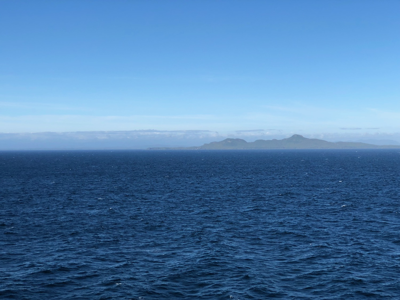 Haida Gwaii was quite far off in the distance.