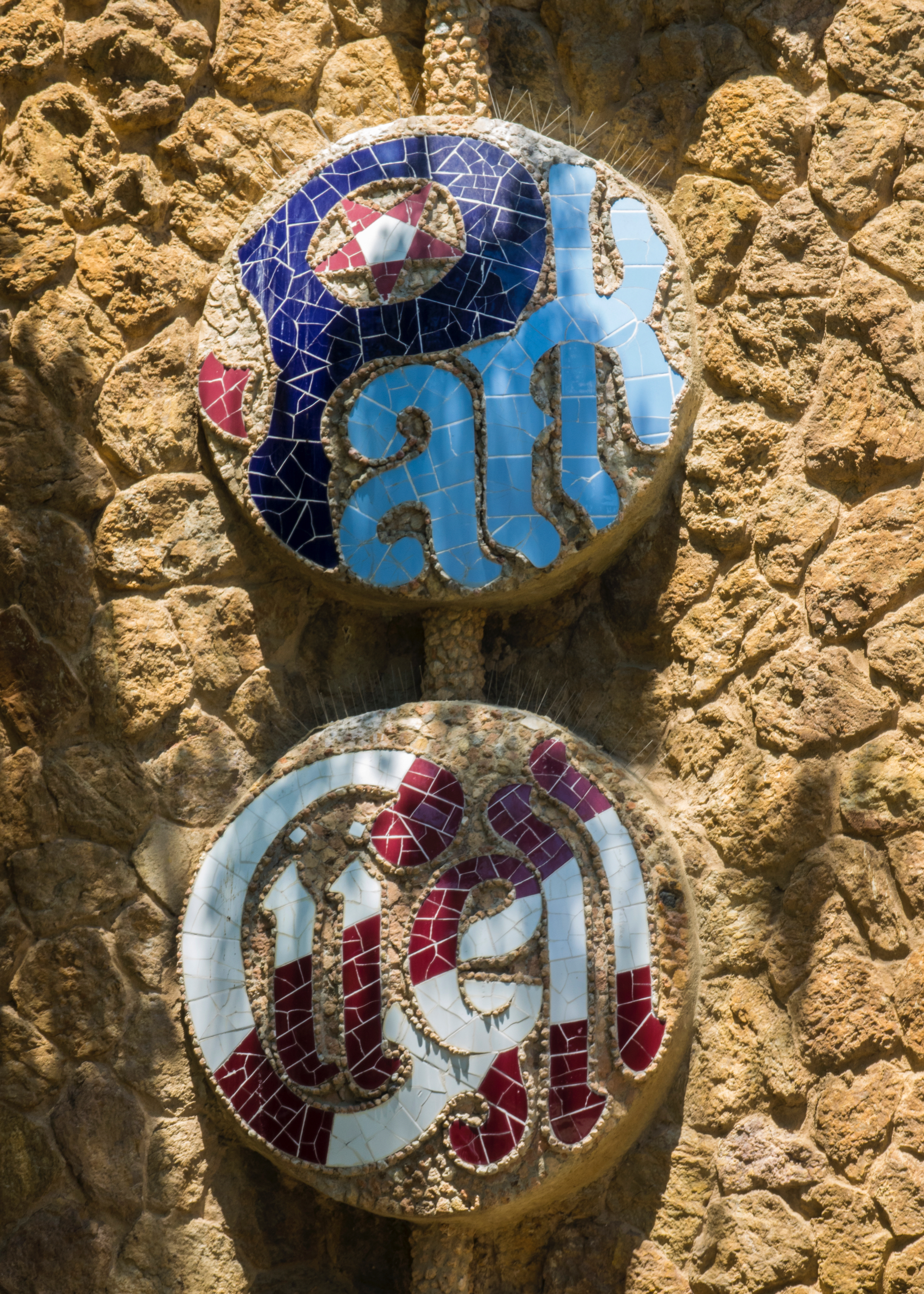 There are many decorative elements around the park. I love Gaudi's use of mosaic in many of them.
