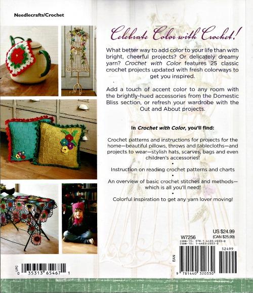 ISBN-10: 1-4403-2033-0  ISBN-13: 978-1-4403-2033-0