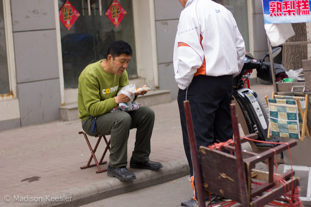 China Blog 2015-b-11.jpg