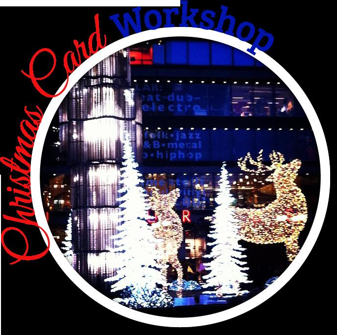 Christmas Card iPhone Workshop