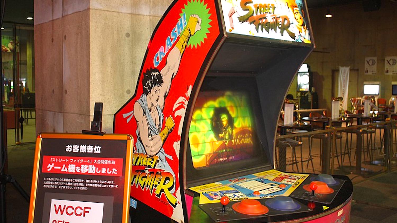Tokyo Game Centre 18 Street Fighter S Original Deluxe Cabinet