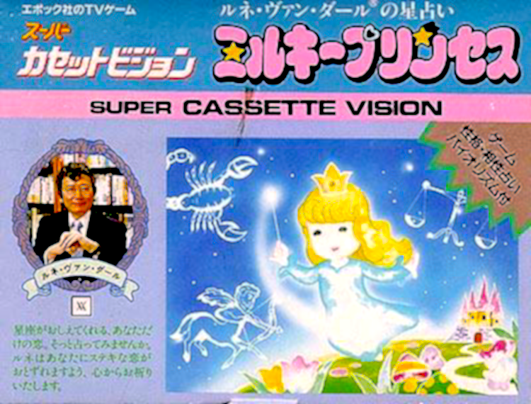 Epoch Co.'s  Milky Princess  for the Super Cassette Vision.  Source
