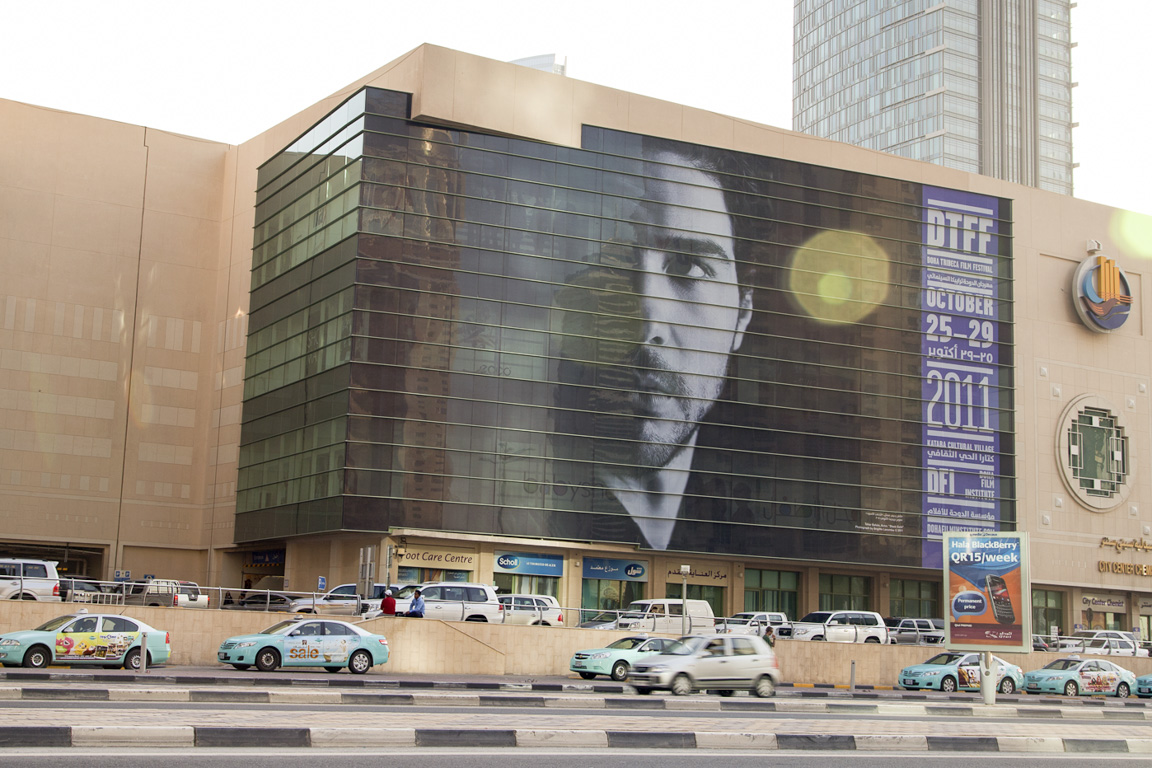 Large scale prints across the city