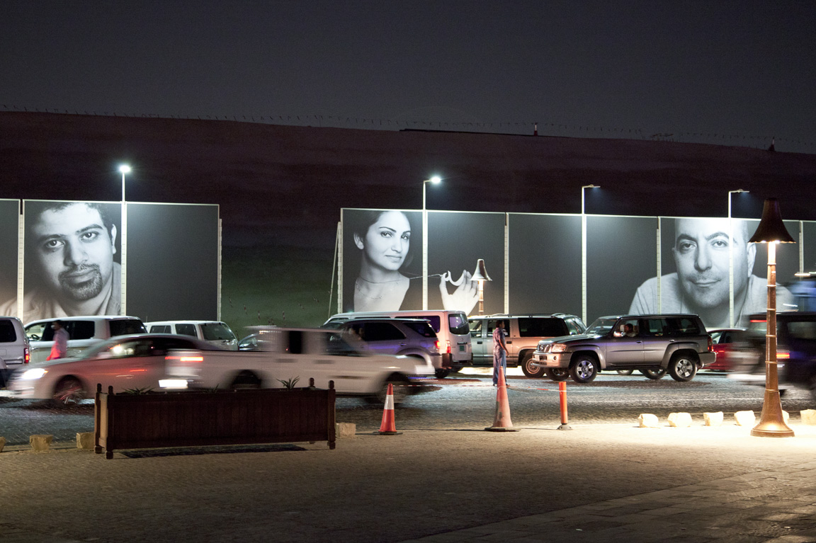 Large scale print on the panoramic wall surrounding the festival hub