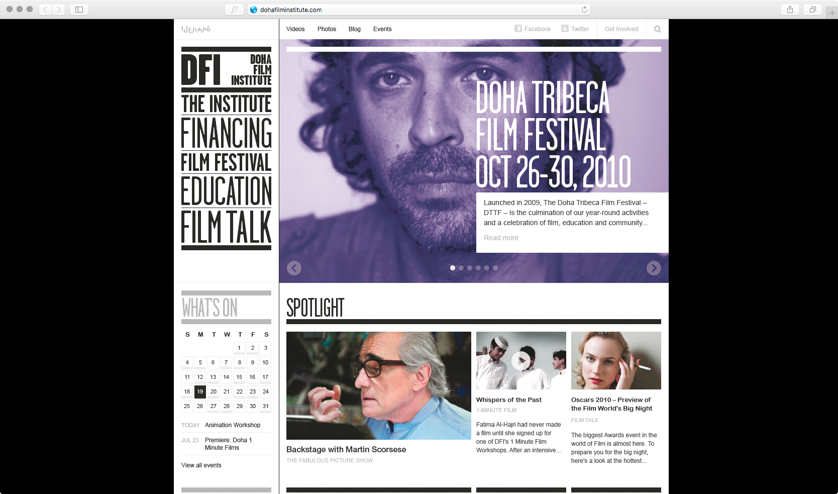DFI Website.  I was responsible of the art direction of the visual content (artworks for events, film screenings and reviews) updated on the website between 2010–2013. The website was made by Area 17. Nominated for a Webby Award for visual design in 2012.