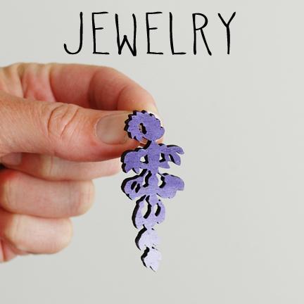 Jewelry_Button.jpg