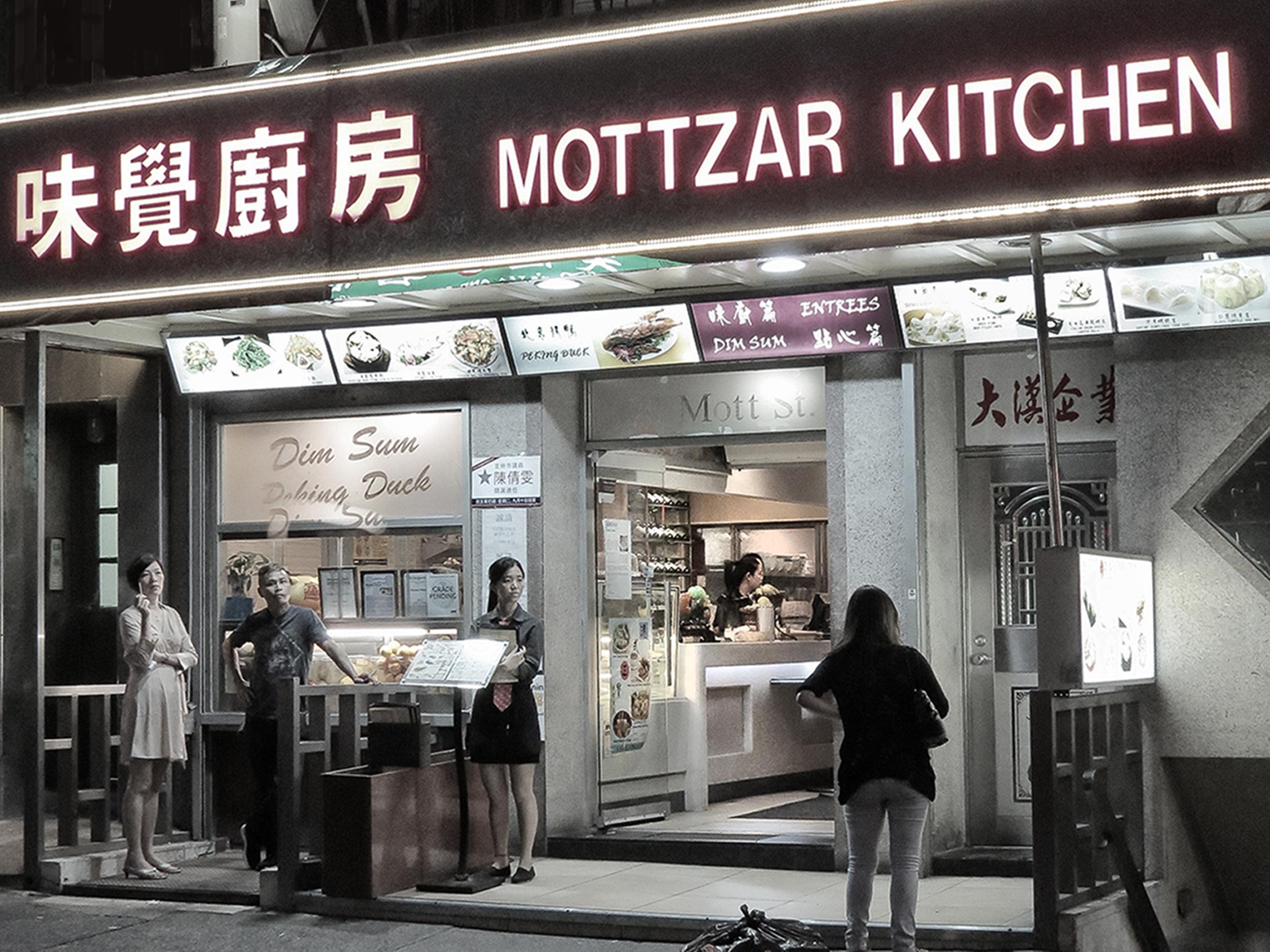 Mott Street Tableau
