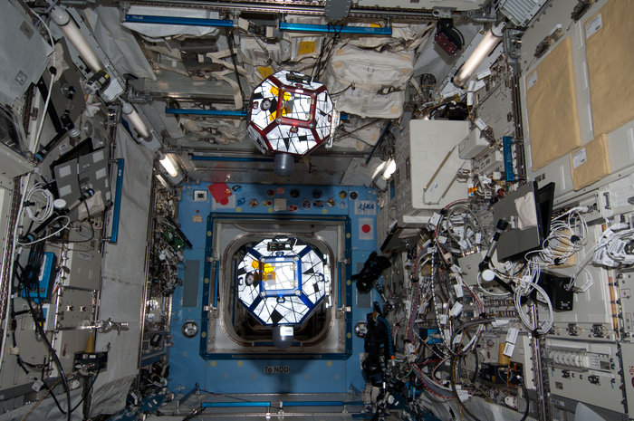 The similarities between the Spheres robots and Luke Skywalker's practice drones must be purely coincidental. Once a year MIT, Nasa, and Esa let middle and high school students fly the robots around the International Space Station. Source:  Nasa via Esa