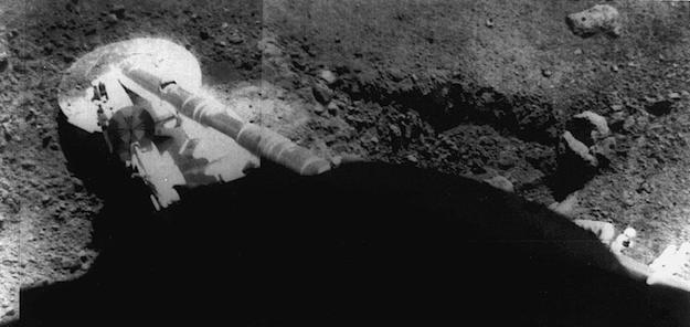 Surveyor 5's lunar footprint