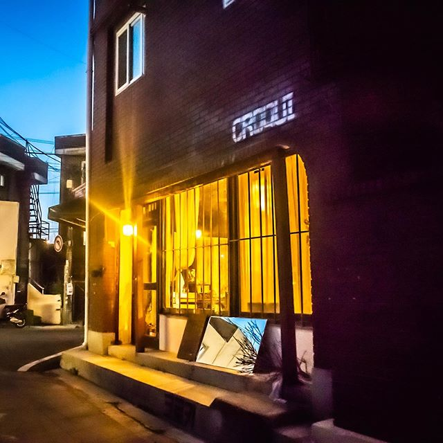 using @noealz anime editing style at one of the most unique and best coffee shops in #uijeongbu